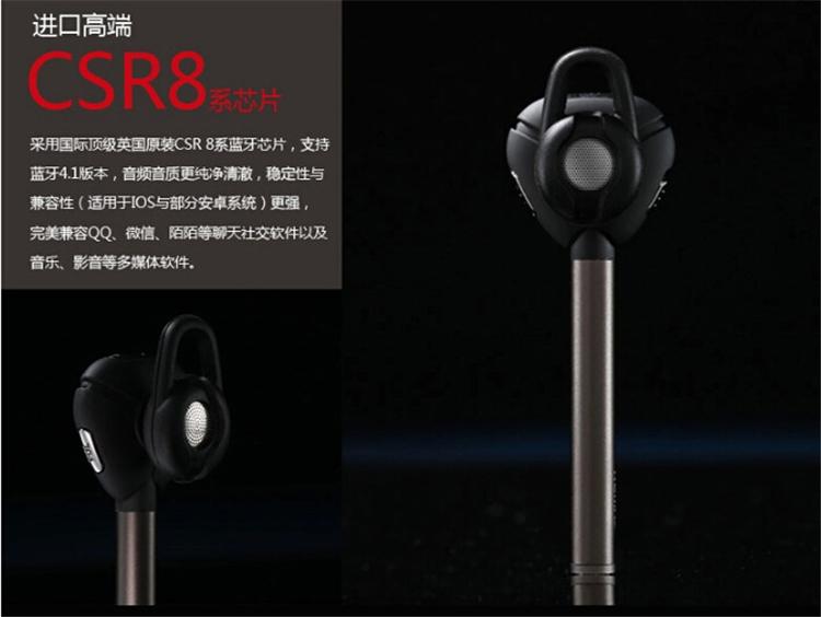remax 蓝牙耳机t3