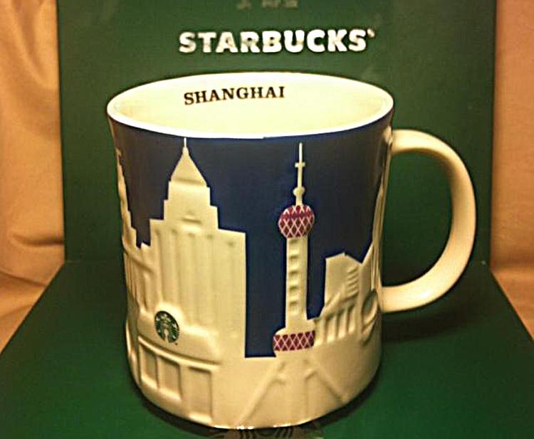 星巴克上海城市杯